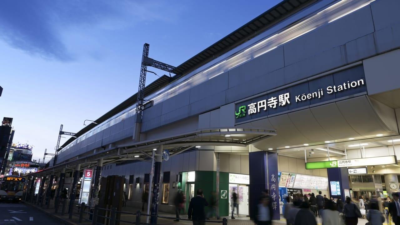 写真AC高円寺