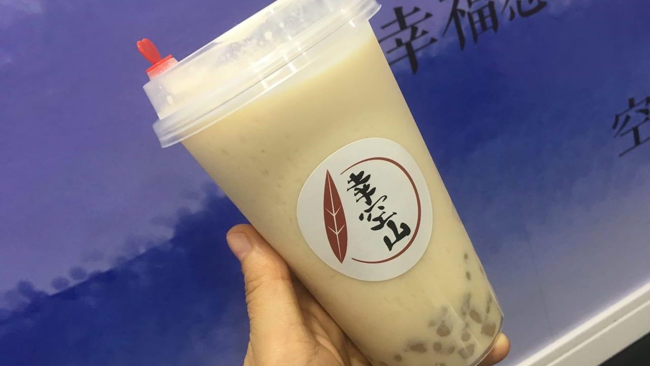 幸空山1号店 東高円寺駅