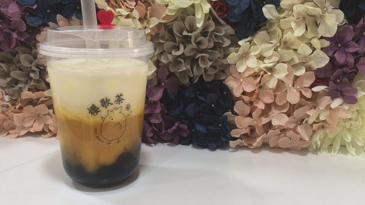 桜上水タピオカ櫻歌茶