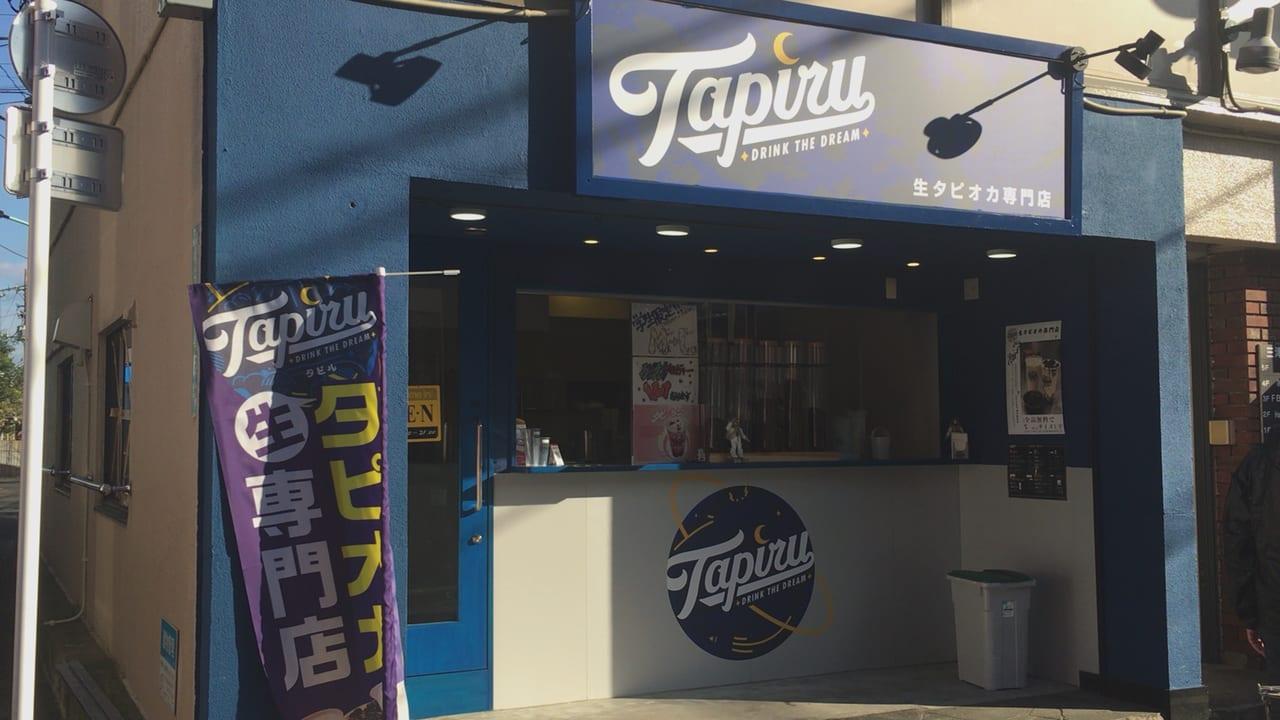Tapiru桜上水店
