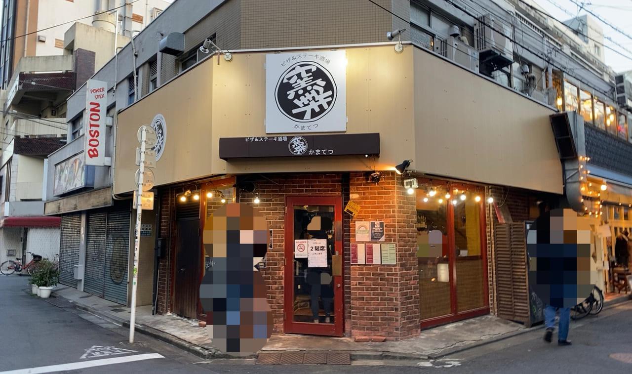 ピザ&ステーキ酒場『窯鉄』 高円寺