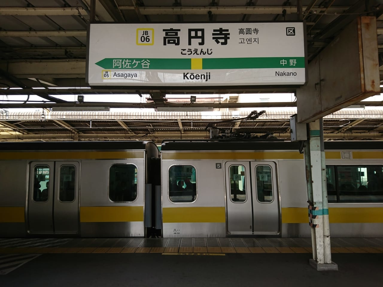 高円寺駅事故0416